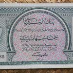 Libia 5 libras 1963 (175x72mm) pk.31 anverso