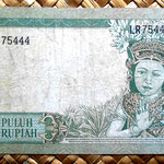 Indonesia 25 rupias 1960 pk. 84a reverso