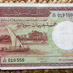 Sudan 5 pounds 1966 (150x85mm) pk.9c anverso