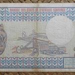Gabón 1.000 francos 1978 (156x84mm) pk.3d reverso