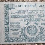 Rusia 50.000 rublos 1921 R.S.F.S.R. (160x86mm) pk.116 anverso