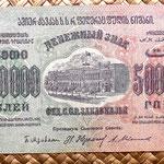 Transcaucasia 5000000 rublos 1923 anverso