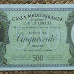 Grecia ocup. italiana WWII 500 dracmas 1941 (195x95mm) pk.M5 anverso