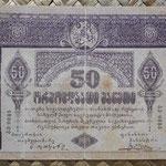 Georgia 50 rublos 1919 (136x90mm) pk.11 anverso