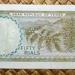 Yemen Arab Republic 50 rials 1971 (145x65mm) reverso