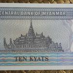 Myanmar 10 kyats 1996 (130x62mm) pk.71b reverso