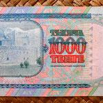 Kazajistan 1000 tenges 2000 reverso