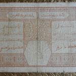French West Africa -Dakar 50 francos 1929 reverso