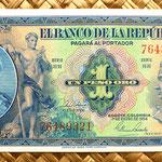 Colombia 1 peso oro 1954 anverso
