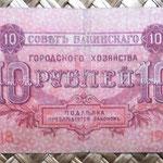 Rusia Baku 10 rublos 1918 reverso (98x64mm)