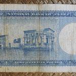 Egipto 1 pound 1957 (160x85mm) pk.30 reverso