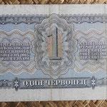 Rusia 1 chervonetz 1937 (160x80mm) pk.202a reverso