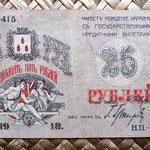 Rusia Baku 25 rublos 1918 (110x68mm) pk.S732 anverso