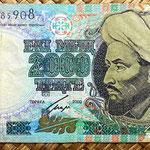 Kazajistan 2000 tenges 2000 (144x68mm) anverso