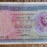 Egipto 1 pound 1957 (160x85mm) pk.30 anverso