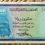 Yemen 20 rials 1971 anverso