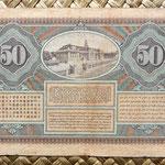Indias Holandesas 50 gulden 1929 (174x98mm) pk.72 reverso