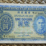 Hong Kong 1 dollar 1940 (125x75mm) pk.316 anverso