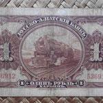 China 1 rublo 1917 Russo Asiatic Bank pk.S474a reverso