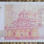 Bulgaria 1 leva 1999 pk.114 reverso