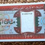 Mauritania 200 ouguiya 1999 anverso