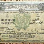 Azerbaijan 50000 rublos 1921 anverso