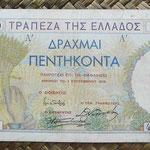 Grecia 50 dracmas 1935 (175x78mm) pk.104 anverso
