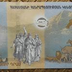 Armenia 500 dram 2017 Conmemorativo Arca de Noé reverso
