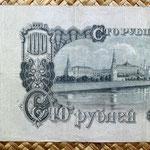 Rusia URSS 100 rublos 1947 (230x114mm) reverso
