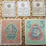 Rusia 10-15-20 kopeks conmemorativos Dinastía Romanov 1915 y 1-3 rublos URSS 1919 reversos
