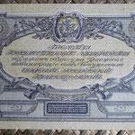 South Russia 50 rublos 1919 -Gral. Wrangel pk.S422a reverso