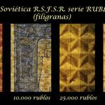 Rusia R.S.F.S.R. serie rublos 1921 filigranas