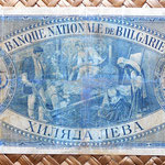 Bulgaria 1000 levas 1925 reverso