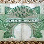British East Africa 10 shilling 1958-60 reverso (145x80mm)