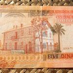 Jordania 5 dinares 2009 reverso