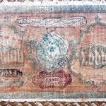 Bukhara 20000 rublos 1921 reverso