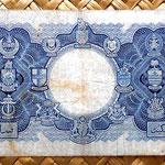 Malaya y Borneo británico 1 dólar 1953 reverso