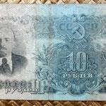 Rusia URSS 10 rublos 1947 (158x90mm) reverso