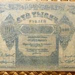 Azerbaijan 100000 rublos 1922 anverso