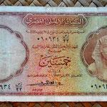 Egipto 50 piastras 1957 (145x76mm) pk.29 anverso