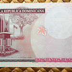República Dominicana 200 pesos oro 2007 reverso