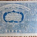 Bukhara 2500 rublos 1922 reverso
