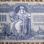 South Russia Rostov 1.000 rublos 1919 -Gral. Denikin pk.S418c reverso
