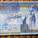 Jordania 10 dinares 2007 anverso