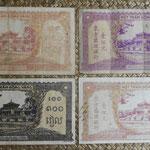 Indochina serie piastras 1942-45 Templo de Hung reversos