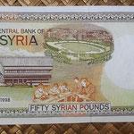 Siria 50 libras 1998 pk.107 reverso