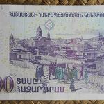 Armenia 10.000 dram 2012 (150x72mm) pk.57 reverso