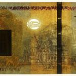 Armenia 500 dram 2017 Conmemorativo Arca de Noé contraluz