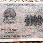 Rusia 1000 rublos 1919 reverso