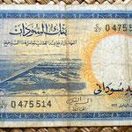 Sudan 1 pound 1966 (140x75mm) pk.8c anverso
